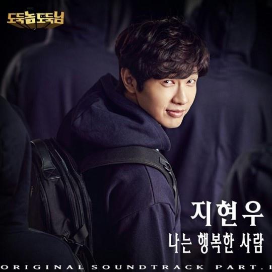 池賢宇獻聲《小偷傢伙,小偷大人》OST 音源明日公開