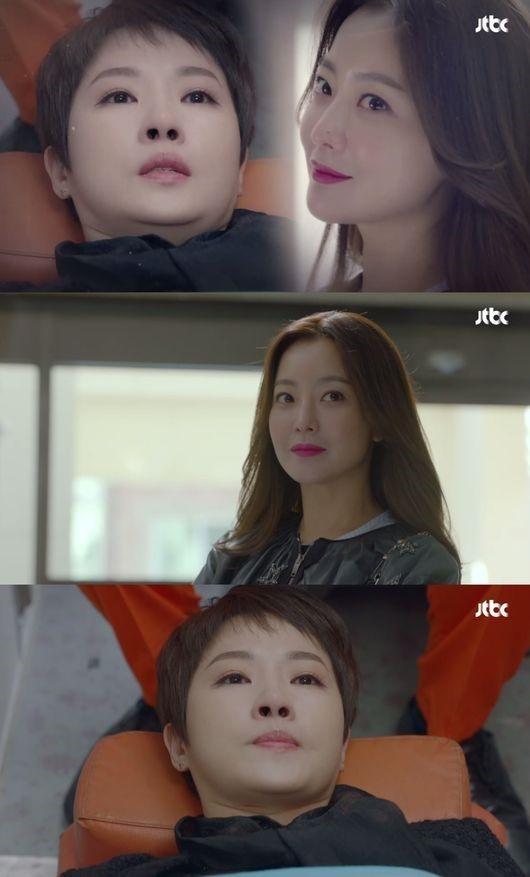 《有品位的她》收視率飆升 有望刷新JTBC收視紀錄