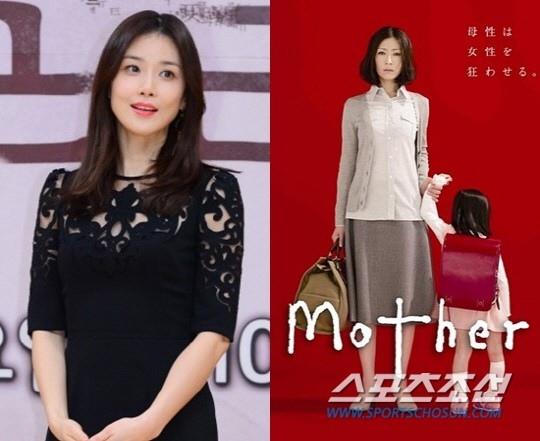 李寶英確定出演《Mother》 拍攝日期未定