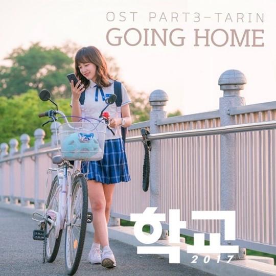 《學校》第三首OST今日公開 溫暖治癒人心