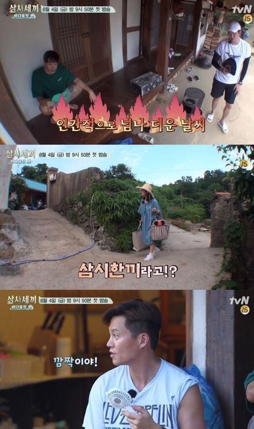 《三時三餐》今晚開播「大海牧場篇」 韓志旼提升期待值