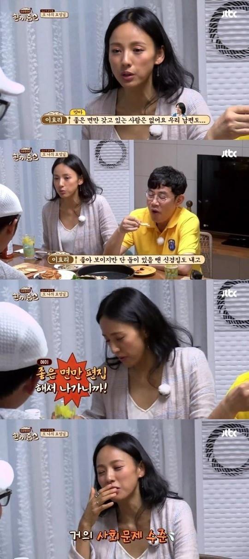 《一頓飯》刷新收視紀錄 李孝利談開民宿副作用