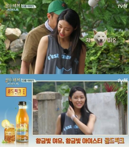 《三時三餐》預告曝雪炫下集登場 李瑞鎮不敢問其年齡