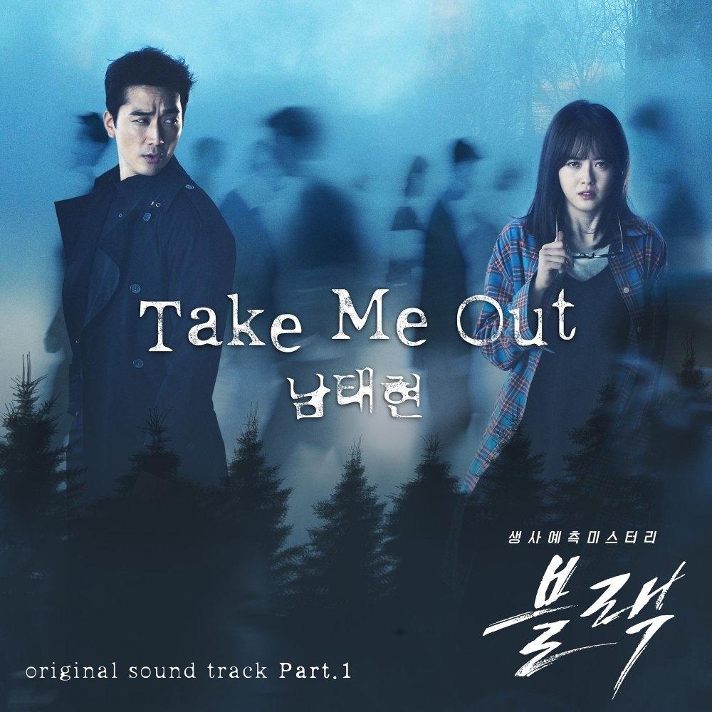 南太鉉獻聲《Black》 演唱首支OST_2