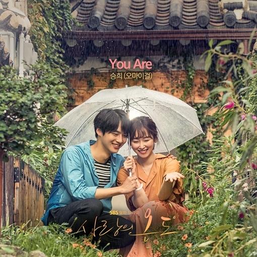 OH MY GIRL勝熙獻聲《愛情的溫度》OST 音源25日公開_2