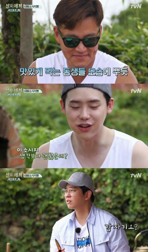 《三時三餐》繼續熱播 李鍾碩變身「大胃王」