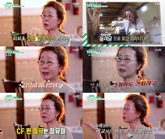 尹汝貞談《尹食堂》 稱鄭有美廣告不斷可理解