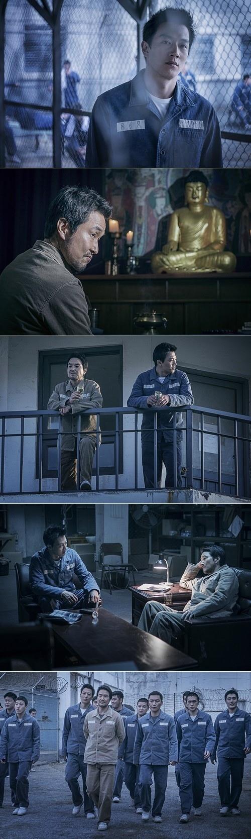 電影《監獄》新劇照發布 金來沅韓石圭上演無間道