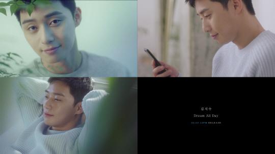 朴敘俊助陣金智洙新歌MV 與臉思安智英上演心動羅曼史