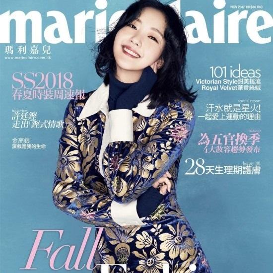 金高銀_Marie Claire香港_201711