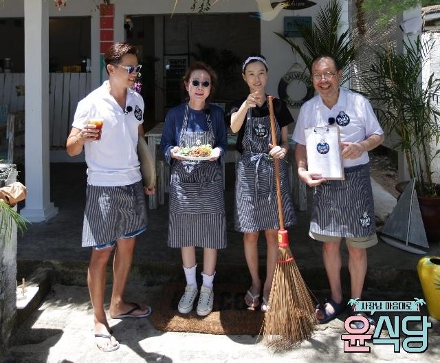 《尹食堂2》本月末開拍 申久因日程缺席