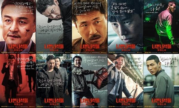 《壞傢伙們2》更換主演陣容 朴重勳朱鎮模領銜