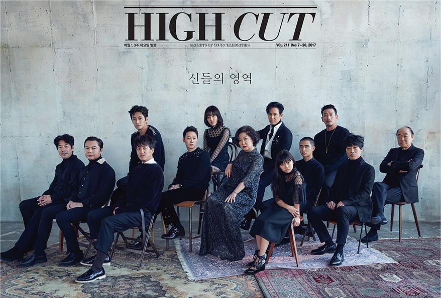 1.韓影《與神同行》_HIGH CUT_201712(211)