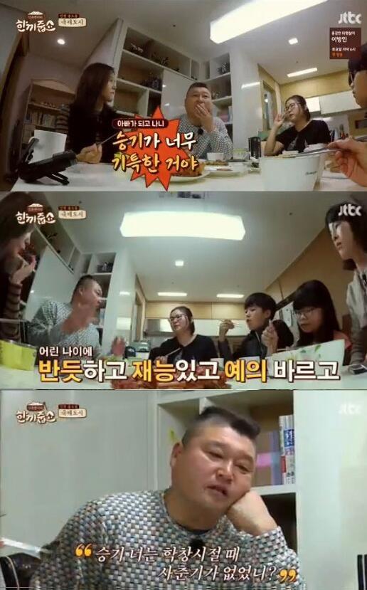 《一頓飯》訪李昇基粉絲家 姜虎東細述李昇基為人