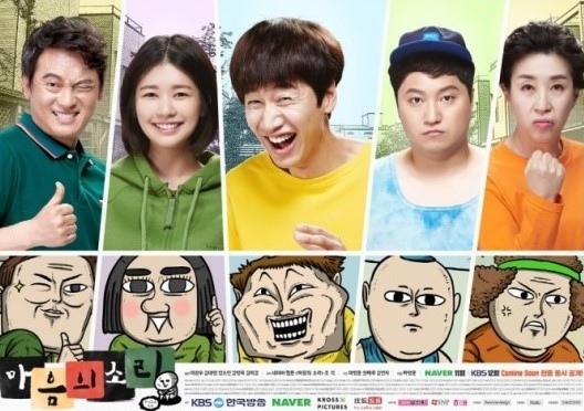 《心裡的聲音》推第二季 原著作者趙石稱不知情