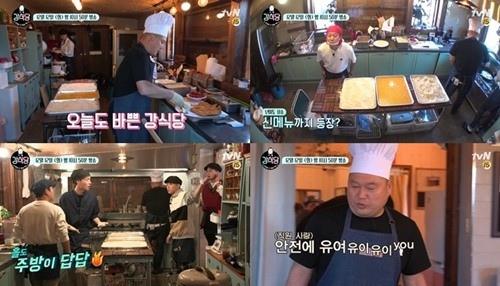 《姜食堂》今晚節目劇透 推全新菜品「李秀根豬排」