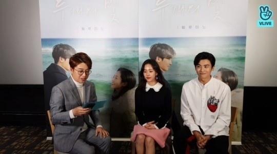 韓志旼朴炯植出演直播節目 均表示喜歡冬天的浪漫