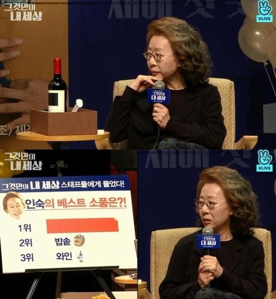 尹汝貞直播節目談《尹食堂2》 笑稱節目組很壞