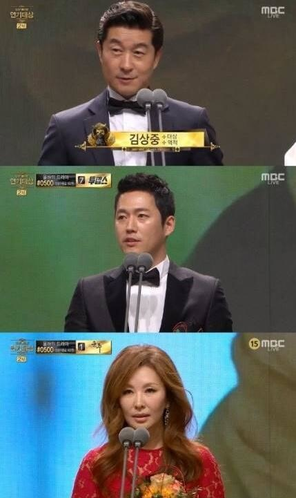 「2017 MBC演技大賞」30日舉行 金相中捧得大獎