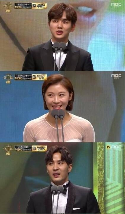 「2017 MBC演技大賞」30日舉行 金相中捧得大獎_2