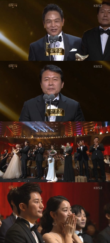 「2017 KBS演技大賞」31日舉行 金永哲千虎珍捧大獎