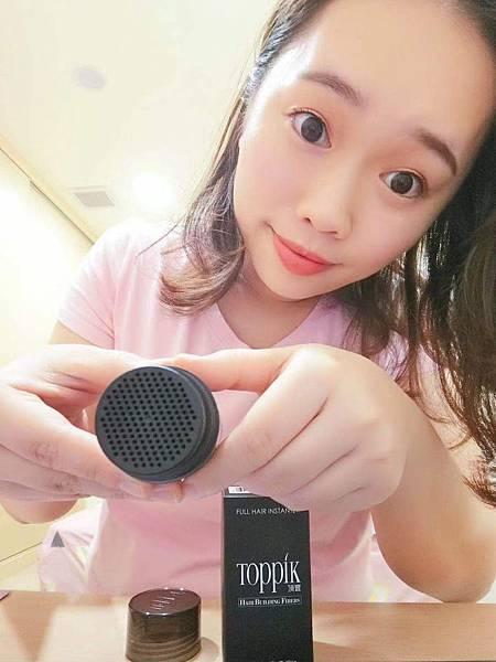 WeChat 圖片_20190825140447.jpg
