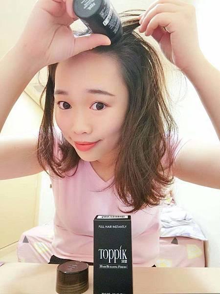 WeChat 圖片_20190825140508.jpg