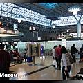 桃園機場第二航站