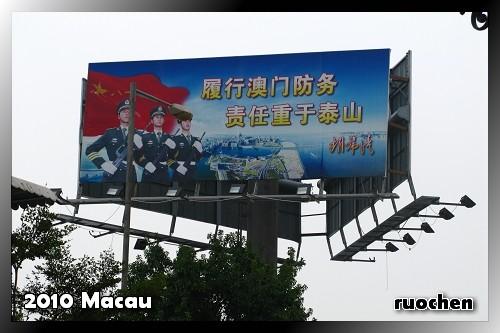 解放軍廣告