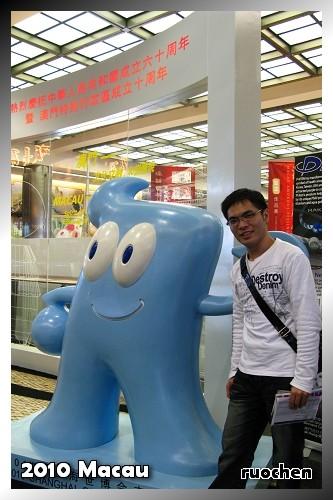 上海世博吉祥物