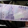 澳幣20元