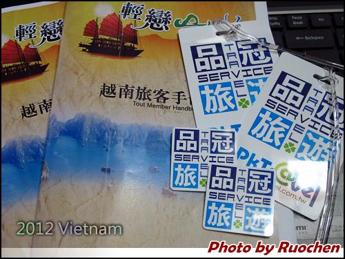 精緻的旅客手冊
