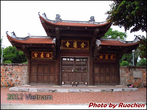 八百年的金蓮寺