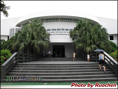 越南民族博物館