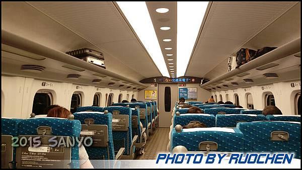搭乘新幹線回岡山