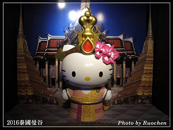 泰國版凱蒂貓