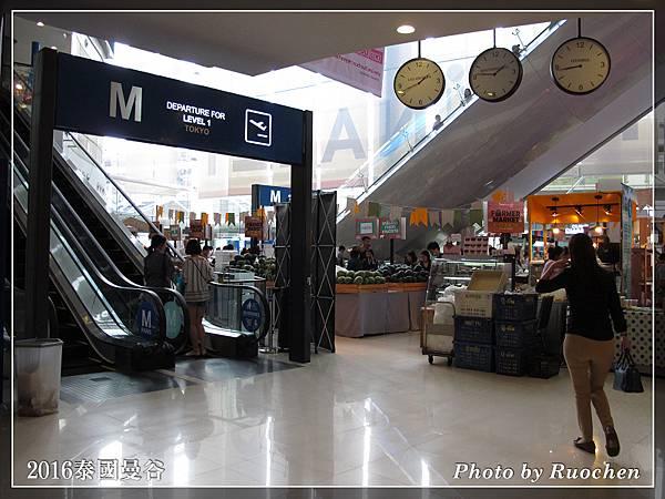 Terminal 21百貨公司
