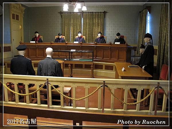 明治時期法庭