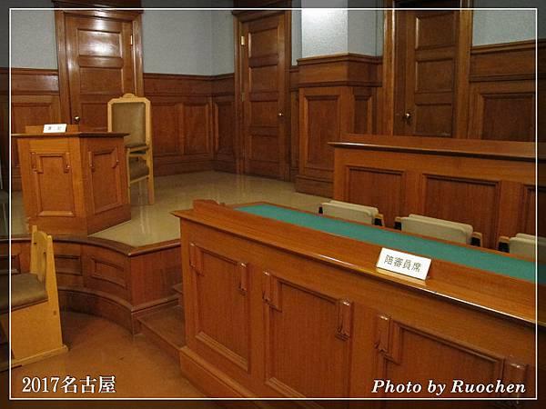 新陪審制度法庭