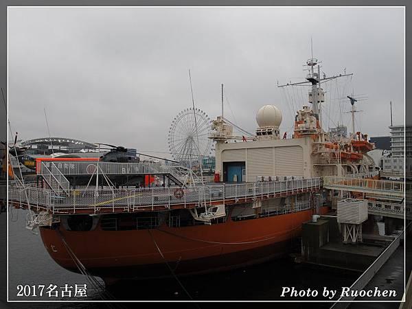 南極觀測船富⼠