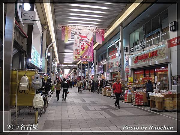 ⼤須商店街