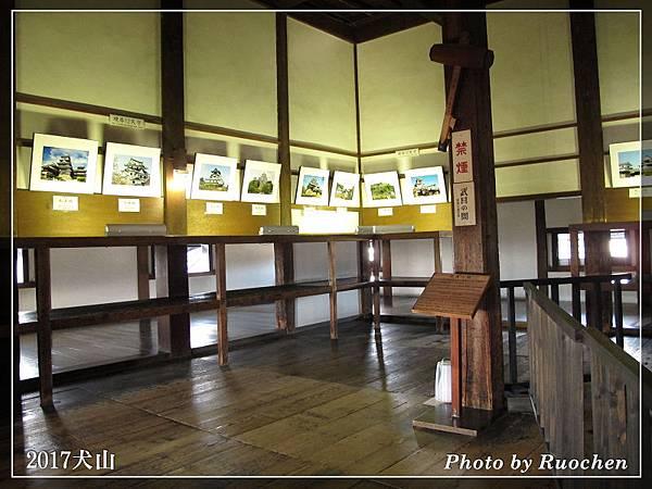 犬山城  兵器室