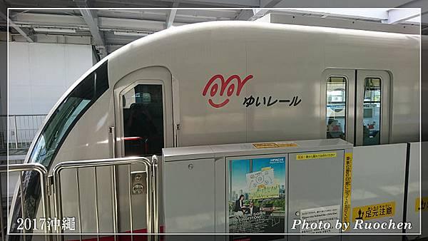 市區單軌電車
