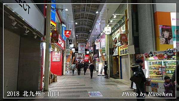 小倉商店街