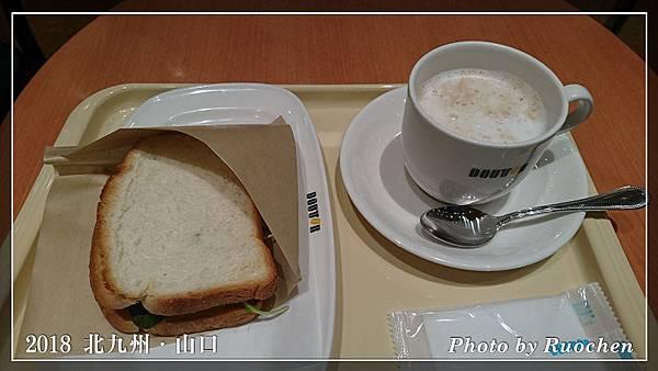 第三天小倉商店街早餐