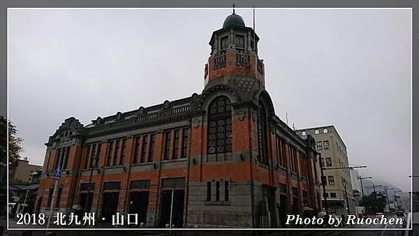 舊大阪商船大樓