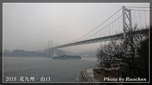 細雨中的關門橋