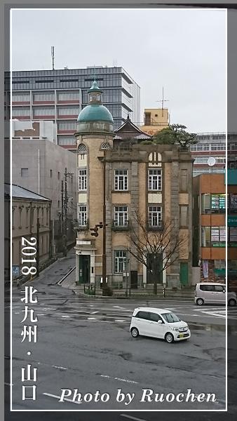 舊秋田商會大樓