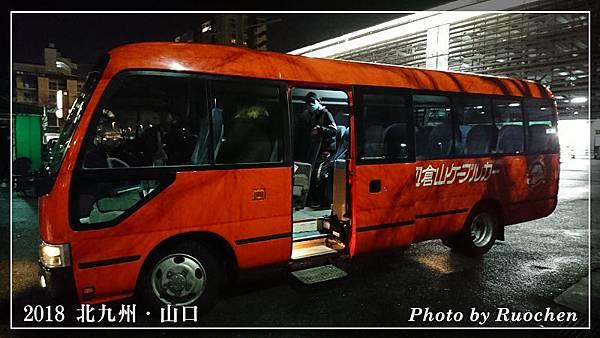 皿倉山夜景接駁車