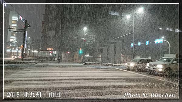 馬路稍稍積雪了